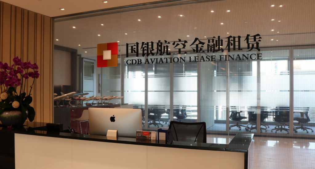CDB Aviation expands its offices and facilities in Hong Kong